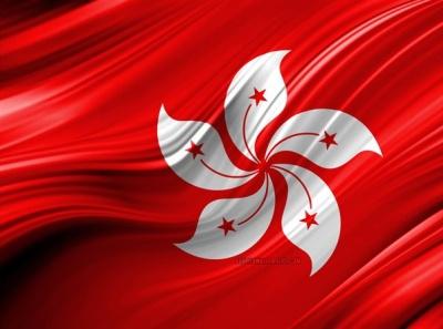 Prediksi Hari Ini HK Sabtu 08 Mei 2021